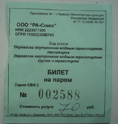 672_5e8c0fbbbf8f1.jpg 450X470 px